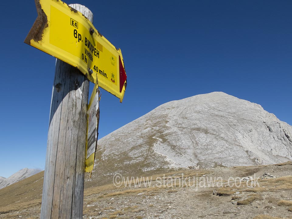 04/10/2013 11:25. Final stretch of Mount Vihren, Pirin Mountains, Bulgaria. ©Stan Kujawa.  stan.pix@virgin.net 07815 152006